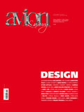 Cover for magazine Avion Luxury <br> <i> Italy </i>